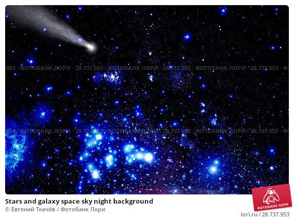 Купить «Stars and galaxy space sky night background», фото № 28737953, снято 11 июня 2016 г. (c) Евгений Ткачёв / Фотобанк Лори