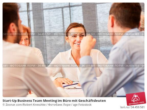 Start-Up Business Team Meeting im Büro mit Geschäftsleuten. Стоковое фото, фотограф Zoonar.com/Robert Kneschke / age Fotostock / Фотобанк Лори