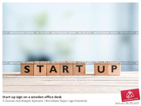 Start up sign on a wooden office desk. Стоковое фото, фотограф Zoonar.com/Kasper Nymann / age Fotostock / Фотобанк Лори