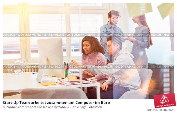 Start-Up Team arbeitet zusammen am Computer im Büro. Стоковое фото, фотограф Zoonar.com/Robert Kneschke / age Fotostock / Фотобанк Лори