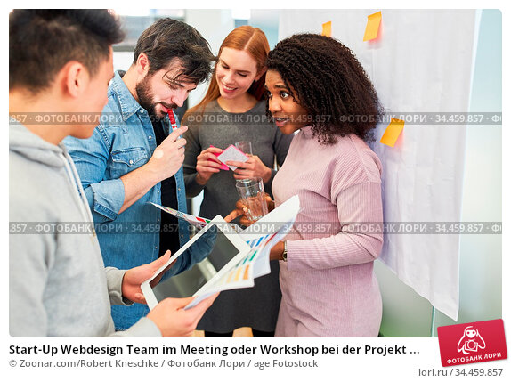 Start-Up Webdesign Team im Meeting oder Workshop bei der Projekt ... Стоковое фото, фотограф Zoonar.com/Robert Kneschke / age Fotostock / Фотобанк Лори
