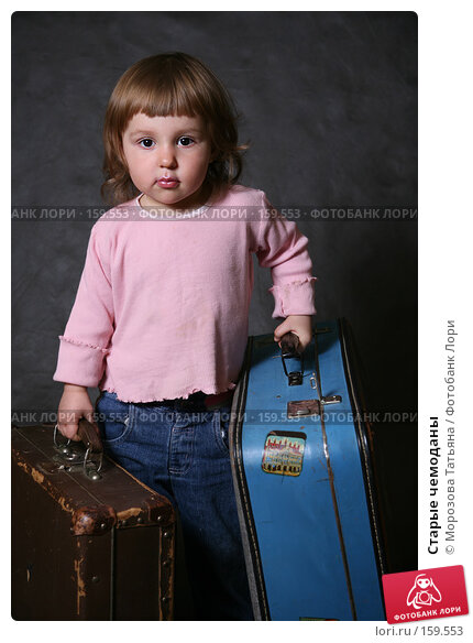 Старые чемоданы, фото № 159553, снято 6 апреля 2007 г. (c) Морозова Татьяна / Фотобанк Лори