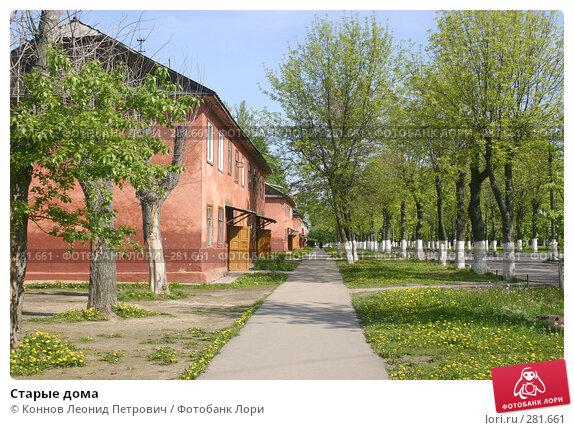 Старые дома, фото № 281661, снято 12 мая 2008 г. (c) Коннов Леонид Петрович / Фотобанк Лори