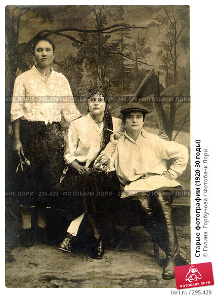 Купить «Старые фотографии (1920-30 годы)», фото № 295429, снято 20 апреля 2018 г. (c) Галина  Горбунова / Фотобанк Лори