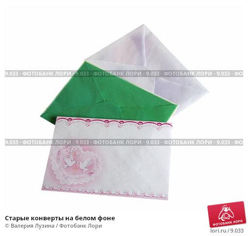 Купить «Старые конверты на белом фоне», фото № 9033, снято 29 августа 2006 г. (c) Валерия Потапова / Фотобанк Лори
