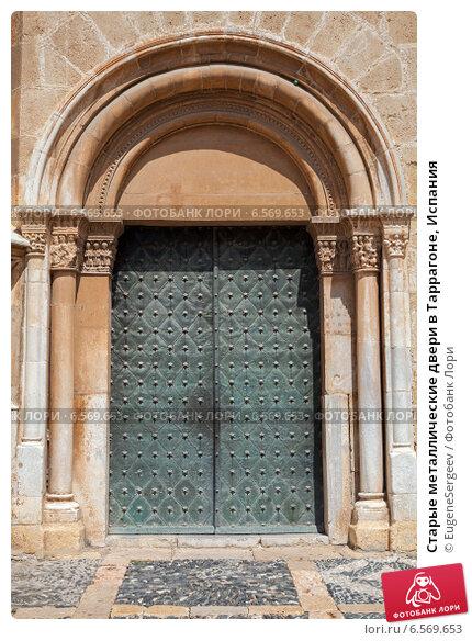 металлические двустворчатые двери в подъезд прайс