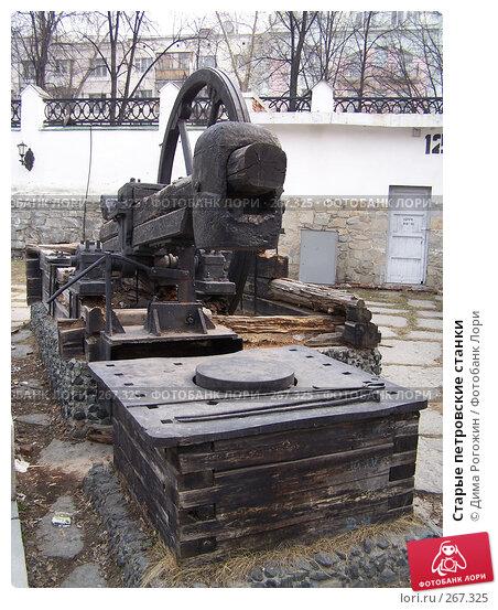 Старые петровские станки, фото № 267325, снято 22 апреля 2008 г. (c) Дима Рогожин / Фотобанк Лори