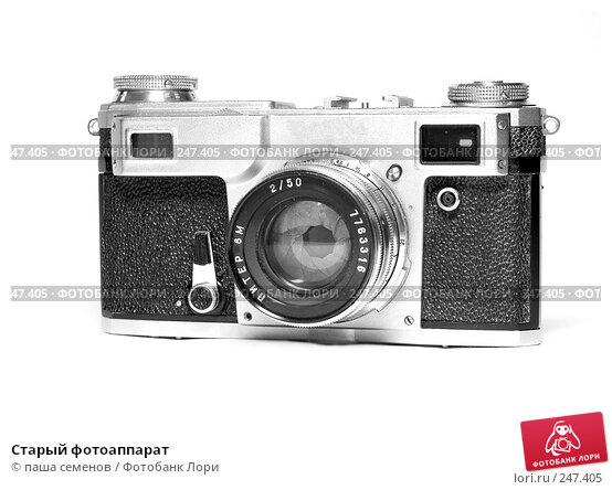 Старый фотоаппарат, фото № 247405, снято 14 октября 2007 г. (c) паша семенов / Фотобанк Лори