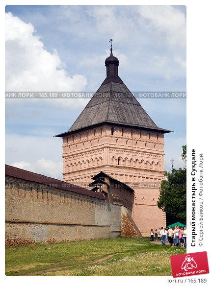 Старый монастырь в Суздале, фото № 165189, снято 13 августа 2007 г. (c) Сергей Байков / Фотобанк Лори