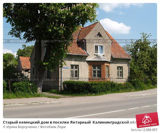 Квартиры в Калининграде продажа без посредников цены
