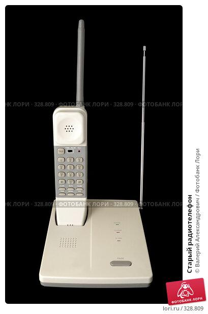 Старый радиотелефон, фото № 328809, снято 10 июня 2008 г. (c) Валерий Александрович / Фотобанк Лори