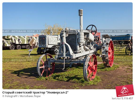 Запчасти трактор Universal V-445, UTB 440, UTB 640, UTB.