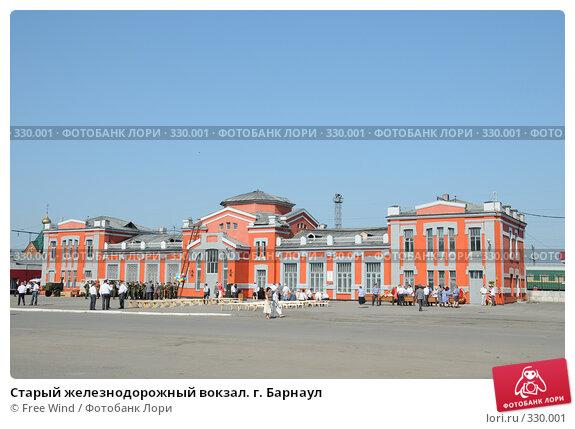 Старый железнодорожный вокзал. г. Барнаул, эксклюзивное фото № 330001, снято 22 июня 2008 г. (c) Free Wind / Фотобанк Лори