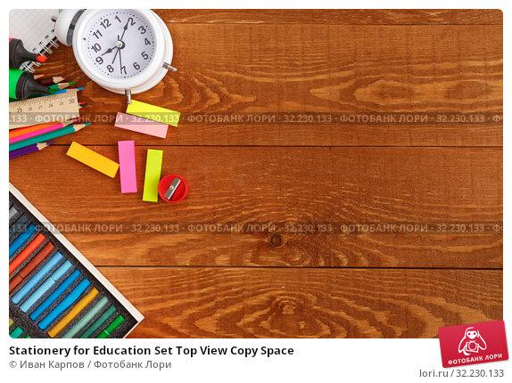 Купить «Stationery for Education Set Top View Copy Space», фото № 32230133, снято 25 марта 2019 г. (c) Иван Карпов / Фотобанк Лори