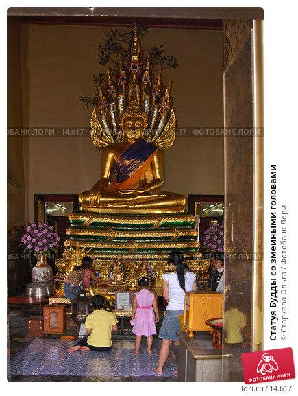 Статуя Будды со змеиными головами, фото № 14617, снято 6 сентября 2006 г. (c) Старкова Ольга / Фотобанк Лори