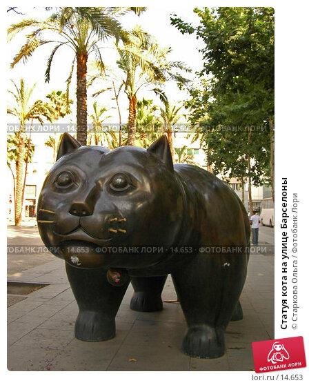 Статуя кота на улице Барселоны, фото № 14653, снято 21 июня 2006 г. (c) Старкова Ольга / Фотобанк Лори