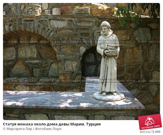 Статуя монаха около дома девы Марии. Турция, фото № 5449, снято 9 июля 2006 г. (c) Маргарита Лир / Фотобанк Лори