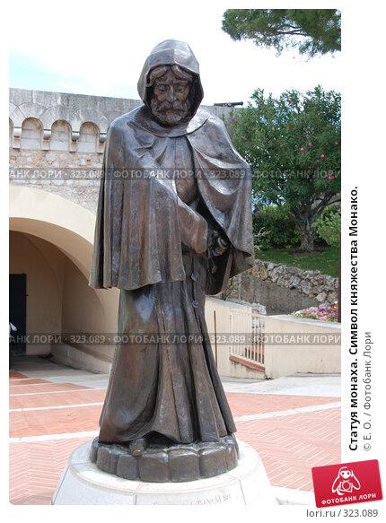 Статуя монаха. Символ княжества Монако., фото № 323089, снято 14 июня 2008 г. (c) Екатерина Овсянникова / Фотобанк Лори