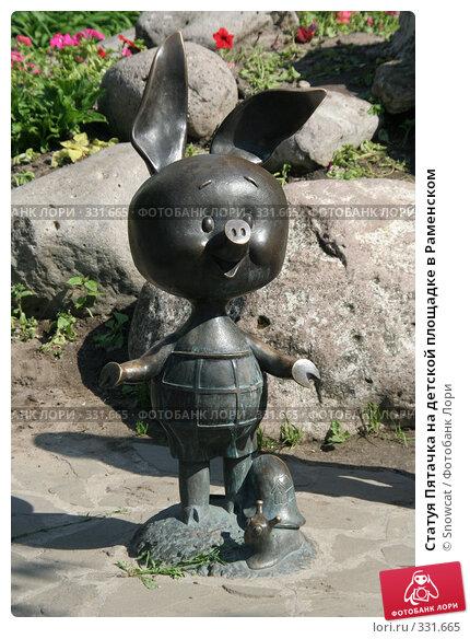 Купить «Статуя Пятачка на детской площадке в Раменском», фото № 331665, снято 13 июня 2008 г. (c) Snowcat / Фотобанк Лори