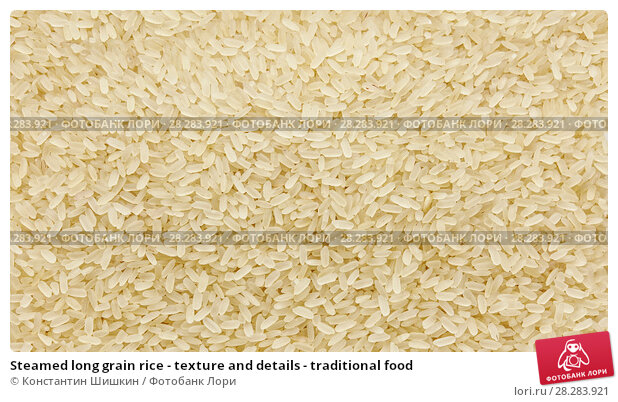 Купить «Steamed long grain rice - texture and details - traditional food», фото № 28283921, снято 9 апреля 2018 г. (c) Константин Шишкин / Фотобанк Лори
