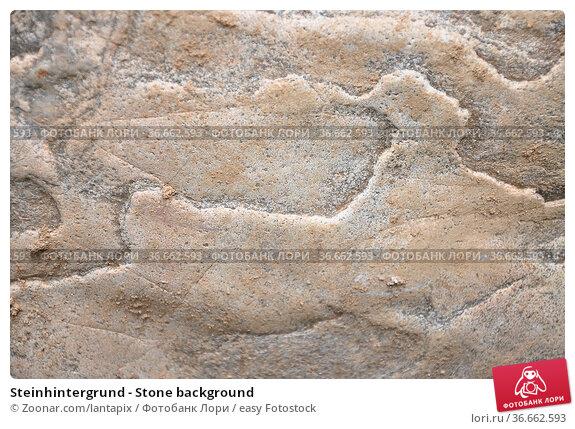 Steinhintergrund - Stone background. Стоковое фото, фотограф Zoonar.com/lantapix / easy Fotostock / Фотобанк Лори