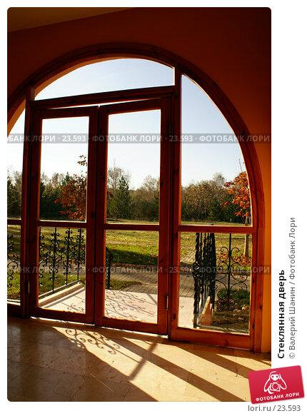 Стеклянная дверь, фото № 23593, снято 9 ноября 2006 г. (c) Валерий Шанин / Фотобанк Лори