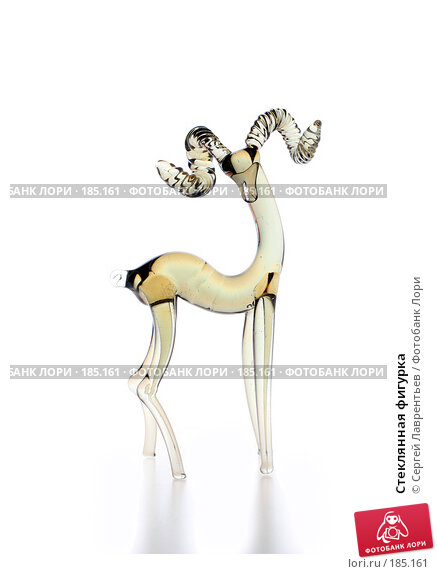 Стеклянная фигурка, фото № 185161, снято 26 октября 2007 г. (c) Сергей Лаврентьев / Фотобанк Лори