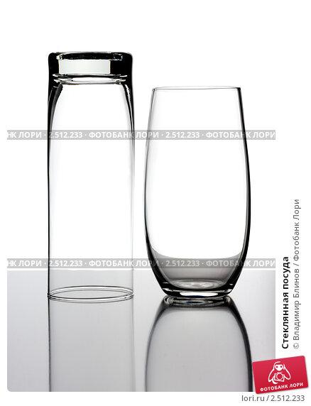 фото фотографируем стеклянную посуду на белом фоне это удавалось древним