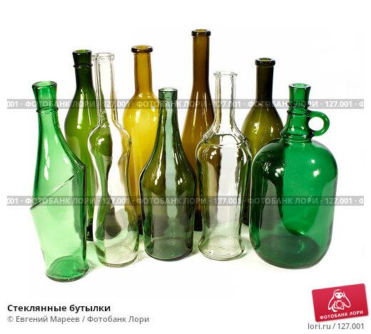 Стеклянные бутылки, фото № 127001, снято 26 ноября 2007 г. (c) Евгений Мареев / Фотобанк Лори