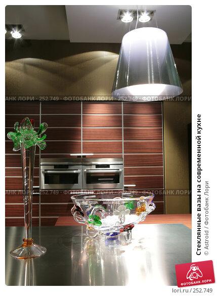 Стеклянные вазы на современной кухне, фото № 252749, снято 8 апреля 2008 г. (c) Astroid / Фотобанк Лори