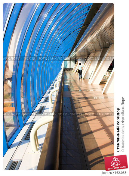 Купить «Стеклянный коридор», фото № 162033, снято 30 сентября 2007 г. (c) Бабенко Денис Юрьевич / Фотобанк Лори