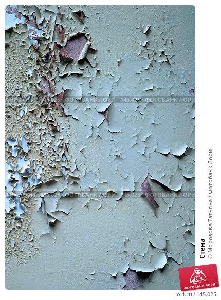 Стена, фото № 145025, снято 19 июня 2005 г. (c) Морозова Татьяна / Фотобанк Лори