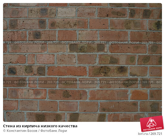 Стена из кирпича низкого качества, фото № 269721, снято 22 августа 2017 г. (c) Константин Босов / Фотобанк Лори