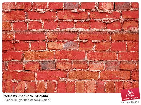 Стена из красного кирпича, фото № 29829, снято 4 апреля 2007 г. (c) Валерия Потапова / Фотобанк Лори