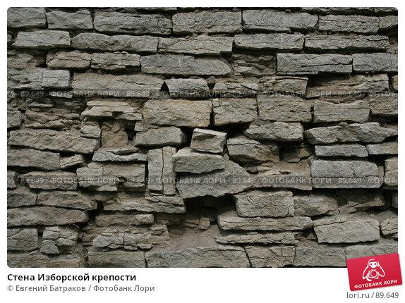 Купить «Стена Изборской крепости», фото № 89649, снято 18 августа 2007 г. (c) Евгений Батраков / Фотобанк Лори