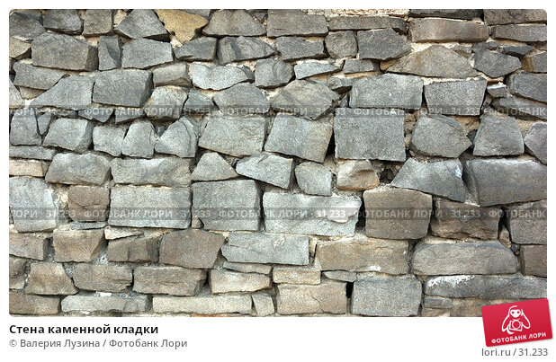 Стена каменной кладки, фото № 31233, снято 4 апреля 2007 г. (c) Валерия Потапова / Фотобанк Лори