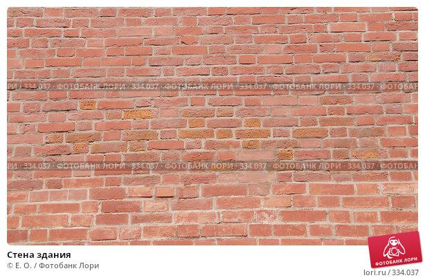 Стена здания, фото № 334037, снято 21 июня 2008 г. (c) Екатерина Овсянникова / Фотобанк Лори