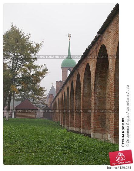 Стены кремля, фото № 129261, снято 13 октября 2007 г. (c) Смирнова Лидия / Фотобанк Лори