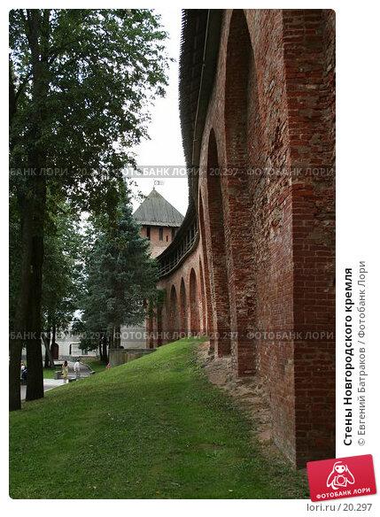 Купить «Стены Новгородского кремля», фото № 20297, снято 12 августа 2006 г. (c) Евгений Батраков / Фотобанк Лори