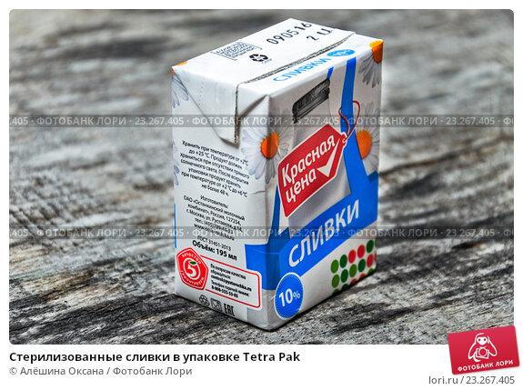 Купить «Стерилизованные сливки в упаковке Tetra Pak», эксклюзивное фото № 23267405, снято 5 июня 2016 г. (c) Алёшина Оксана / Фотобанк Лори