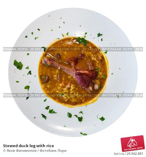 Купить «Stewed duck leg with rice», фото № 29942881, снято 21 августа 2019 г. (c) Яков Филимонов / Фотобанк Лори