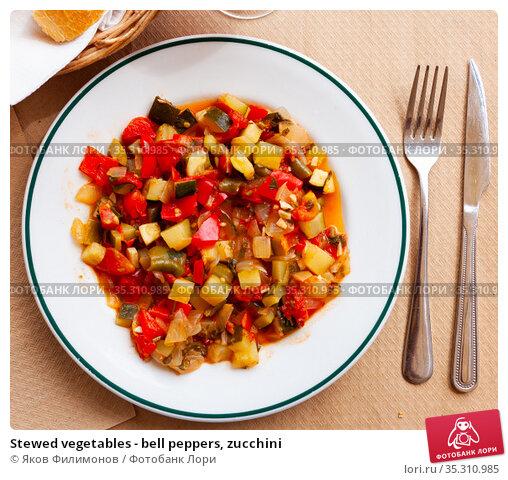 Stewed vegetables - bell peppers, zucchini. Стоковое фото, фотограф Яков Филимонов / Фотобанк Лори