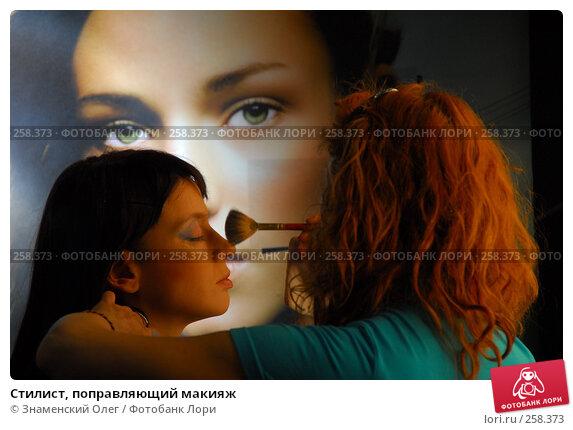 Стилист, поправляющий макияж, эксклюзивное фото № 258373, снято 13 апреля 2008 г. (c) Знаменский Олег / Фотобанк Лори