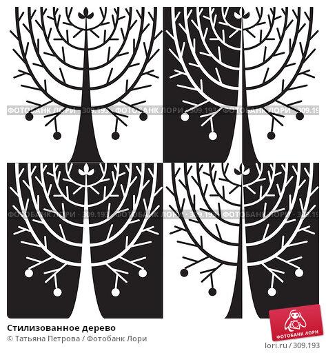Стилизованное дерево, иллюстрация № 309193 (c) Татьяна Петрова / Фотобанк Лори