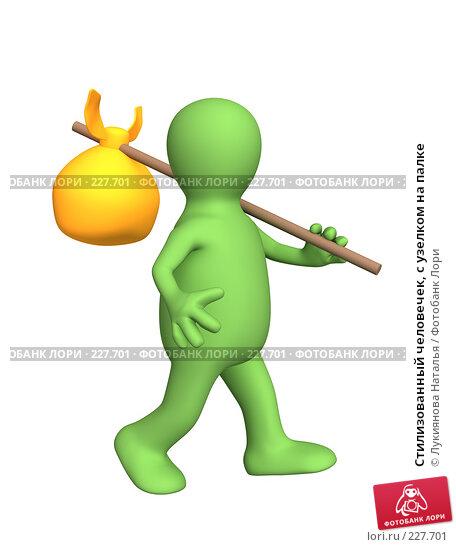 Стилизованный человечек, с узелком на палке, иллюстрация № 227701 (c) Лукиянова Наталья / Фотобанк Лори