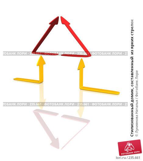 Стилизованный домик, составленный  из ярких стрелок, иллюстрация № 235661 (c) Лукиянова Наталья / Фотобанк Лори
