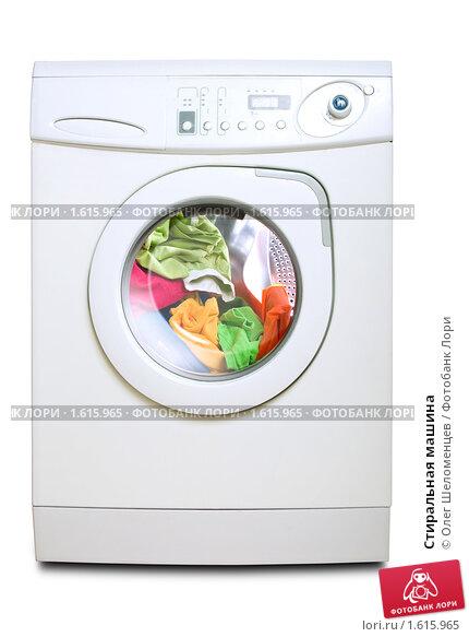 обслуживание стиральных машин АЕГ 2-й Самотёчный переулок