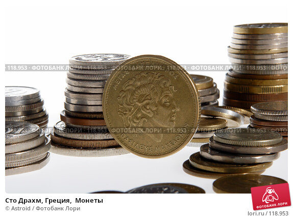 Сто Драхм, Греция,  Монеты, фото № 118953, снято 2 июня 2005 г. (c) Astroid / Фотобанк Лори