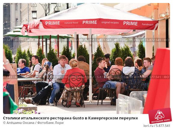 restoran-s-intimnoy-obstanovkoy-v-moskve