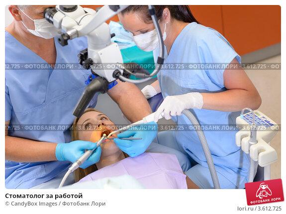 Купить «Стоматолог за работой», фото № 3612725, снято 29 апреля 2012 г. (c) CandyBox Images / Фотобанк Лори